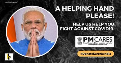 DonateKaroNaIndia-PMCARES-bADboyZ