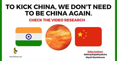 India kick china